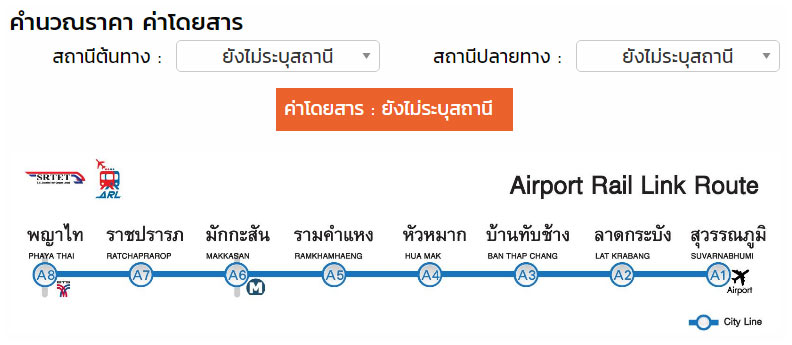 map_airport_link